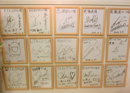 店内写真サイン1