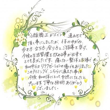 B8DFE179-9CA6-43A1-A58D-90678ADE3D3A