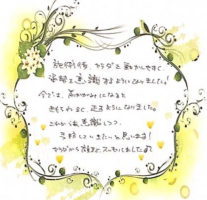 5B1CDD82-128D-4518-B8DB-338C02D950E6