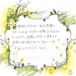 1AAECBF5-FFB6-4F62-9082-7E18D65D8E39